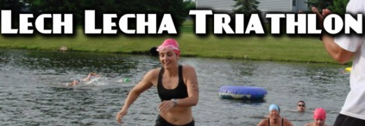 Lech Lecha Triathlon 2012